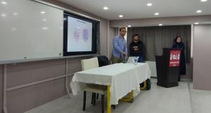 Bilim Buluşmaları 4 - Dr. Semir Beyaz