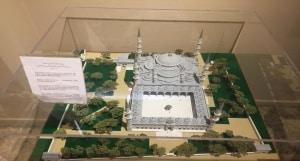 İstanbul İslam Bilim ve Teknoloji Tarihi Müzesi Ziyareti - 10.06.2019